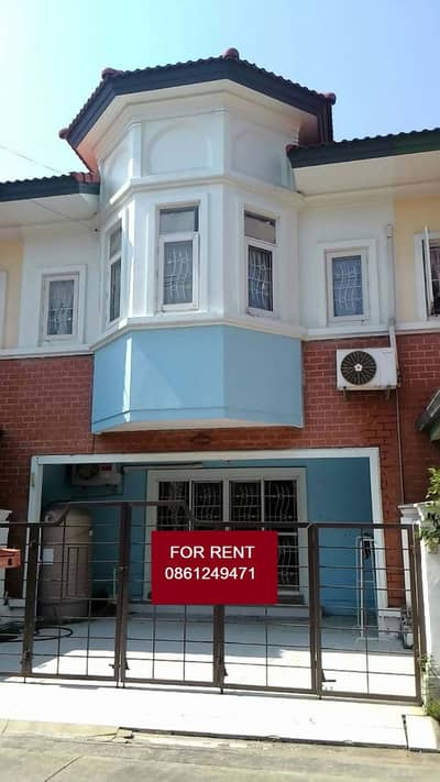 2 Bedroom Townhouse for Rent in Lam Luk Ka, Pathumthani - House for rent, house for rent, Pruksa Ville2, near Rangsit University, Muang Ake, 3 bedrooms, 2 bathrooms, with air-con + furniture, only 14000 THB.