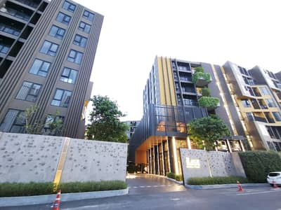1 Bedroom Condo for Sale in Mueang Phuket, Phuket - The Base Central Phuket For Sale