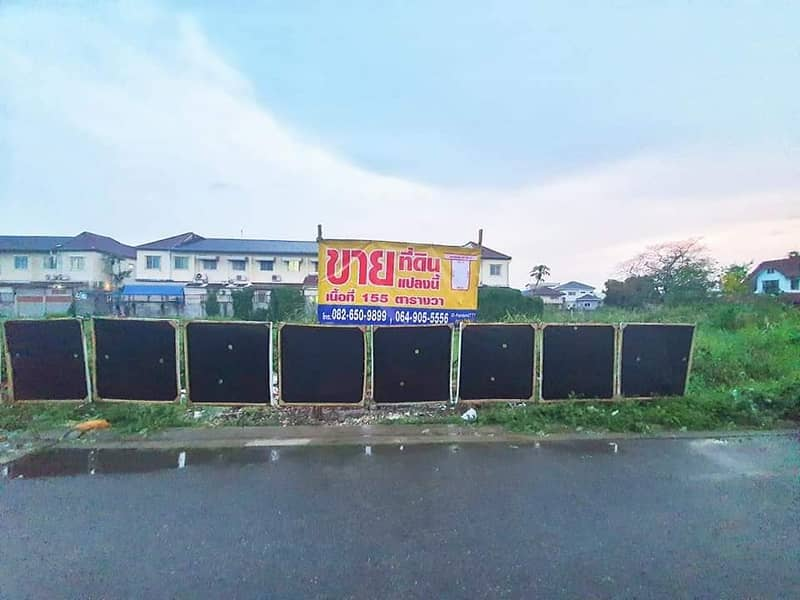 Land for sale in Soi Permsin 20 Intersection 2 (Soi Thiansuan 1)