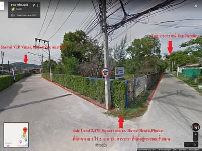 Land for Sale in Mueang Phuket, Phuket - Land for sale in Rawai, 1 Rai, Soi Phet Phet Phet