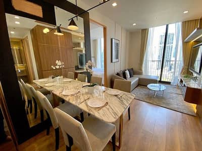 Noble BE 33 2 bedrooms nice decorated fully furnished BTS Phrom Phong