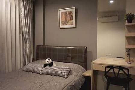 The Base Park West Sukhumvit 77 nice room clean peaceful BTS Onnut