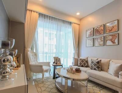 2 Bedroom Condo for Sale in Pathum Wan, Bangkok - Q Lang Suan For Sale & Rent