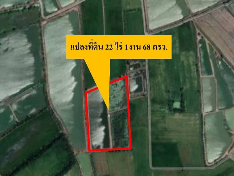 Land for fish pond 22-1-68 rai, cheap price near the community, Bang Khla District, Chachoengsao Province