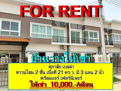 3 Bedroom Townhouse for Rent in Mueang Ubon Ratchathani, Ubonratchathani - House for rent Supalai Bella Ubon Ratchathani, Ubon Ratchathani Province