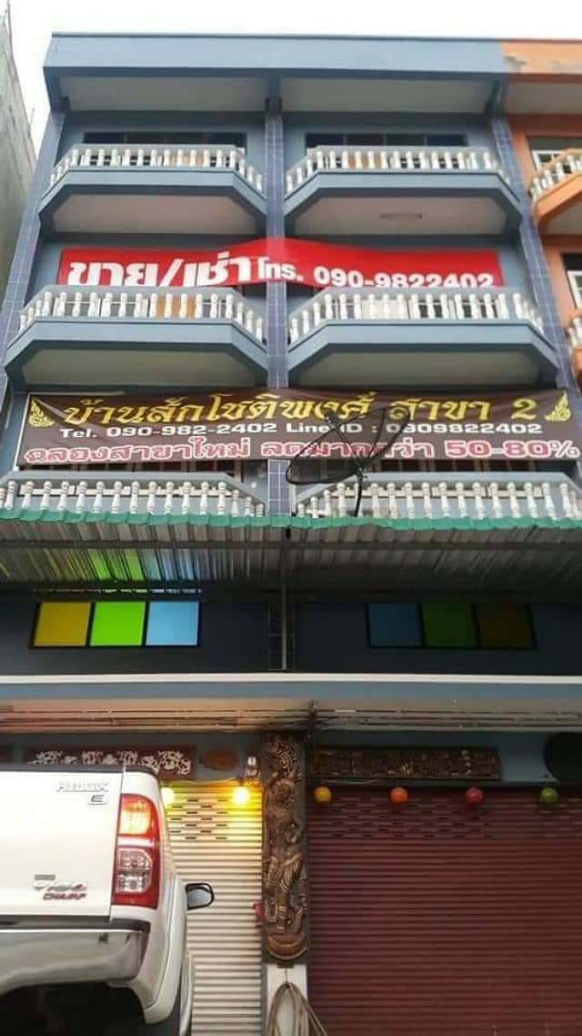 Commercial building for sale, 2 booths