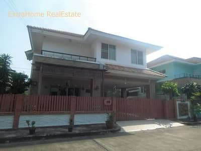 4 Bedroom Home for Sale in Bang Khun Thian, Bangkok - House for sale, Ngam Charoen 5 Village, area 56 sq m, 4 bedrooms, 3 bathrooms, good condition