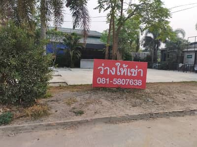 Commercial Space for Rent in Mueang Chiang Rai, Chiangrai - Rental of empty places for sale, good location on the main road