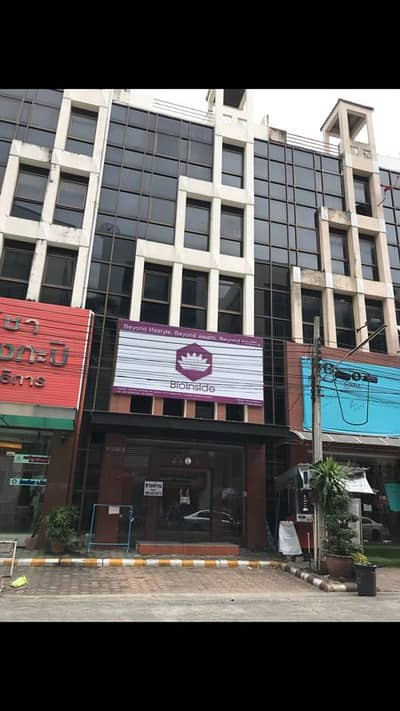 Office for Sale in Mueang Pathum Thani, Pathumthani - Urgent sale, Wisutthani office next to Ladprao Road