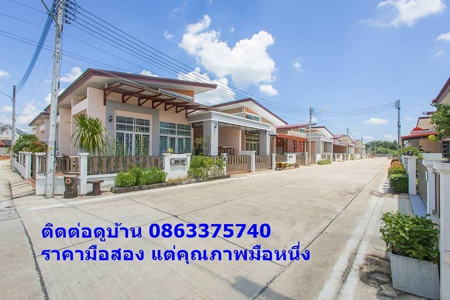 Large twin house next to Robinson Trang