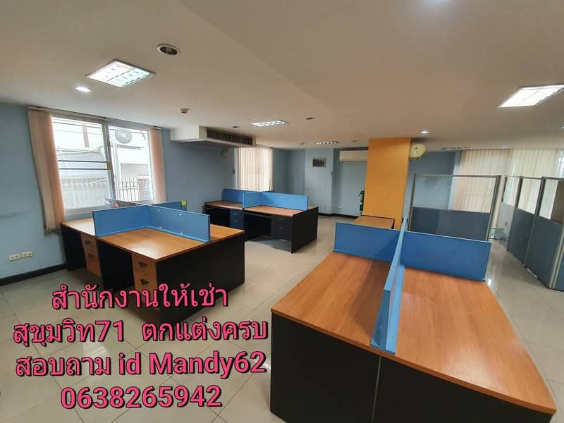 Sales are very cheap. Office, 1st floor, Soi Pridi Banomyong 14 (Sukhumvit 71), sold with up to 5 buses, with free temporary parking, en suite bathroom, ready to transfer.