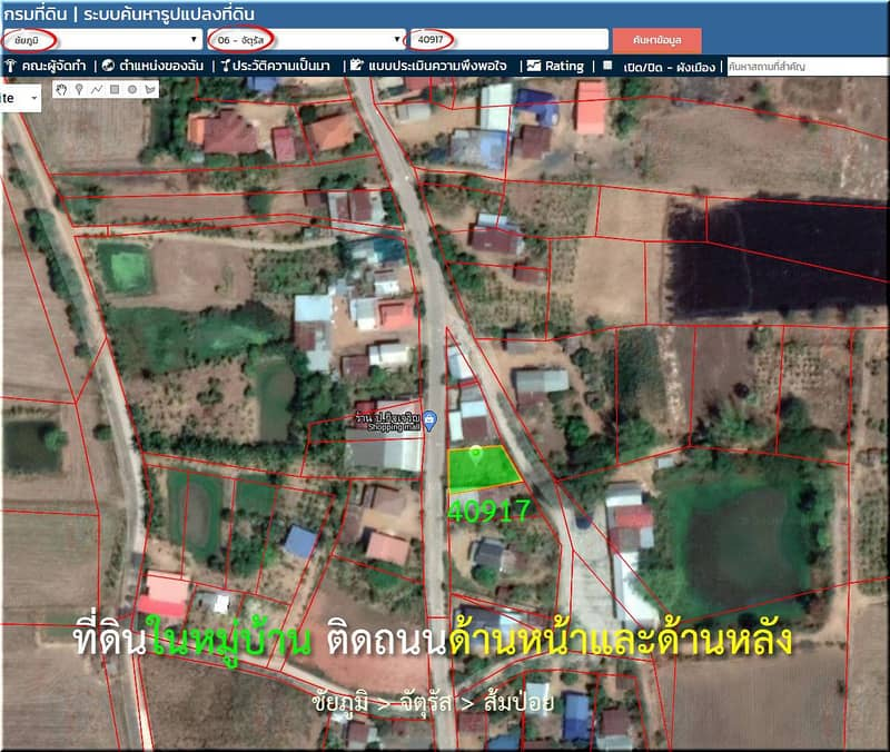 Land for sale in the village Stick to the road both front and back