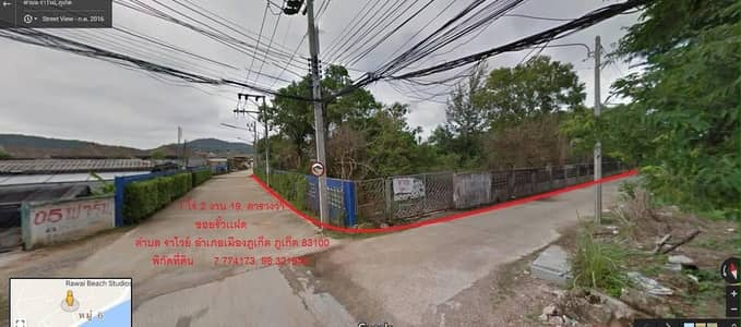 Land for Sale in Mueang Phuket, Phuket - Land for sale near the sea, Phuket Province