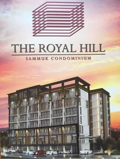 1 Bedroom Condo for Sale in Bang Pa-In, Ayutthaya - Condo