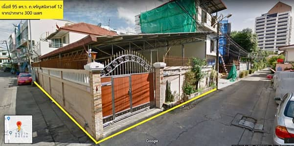House for sale near BTS Charansanitwong 12.