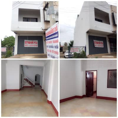 1 Bedroom Townhouse for Sale in Mueang Amnat Charoen, Amnatcharoen - 2 and a half stories commercial building Amnat Charoen City Center