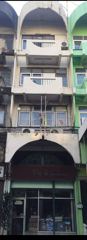 Commercial building for sale 4. half floor village Thiphawan 1 Near the Yellow Line, Thiphawan Station (completed in 2021)