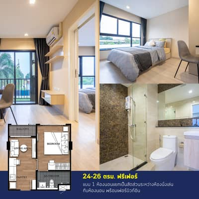 1 Bedroom Condo for Rent in Si Racha, Chonburi - New condos ready to move in. Sizes of 1 bedroom and 2 bedrooms.
