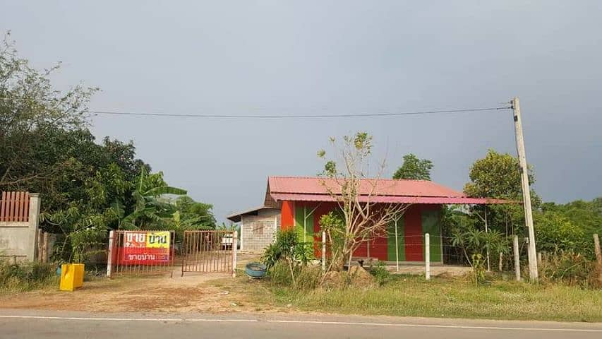 Land and house for sale on the road to do business