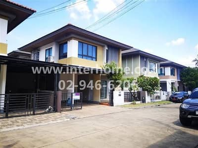 2-storey detached house, 35.1 sq. w. , Phrom Phat Prime Village, Hatairat Road