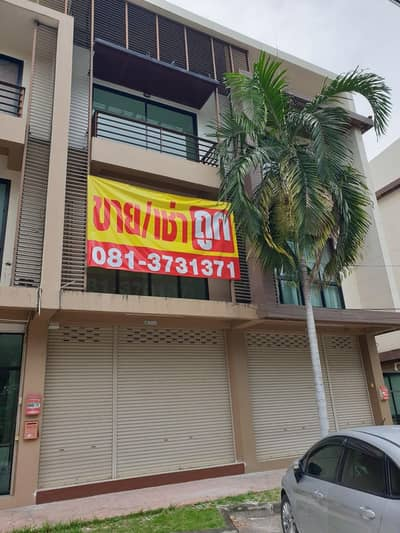 Commercial Building for Rent in Si Racha, Chonburi - Commercial building for sale near the high-speed train station connecting 3 airports and the EEC
