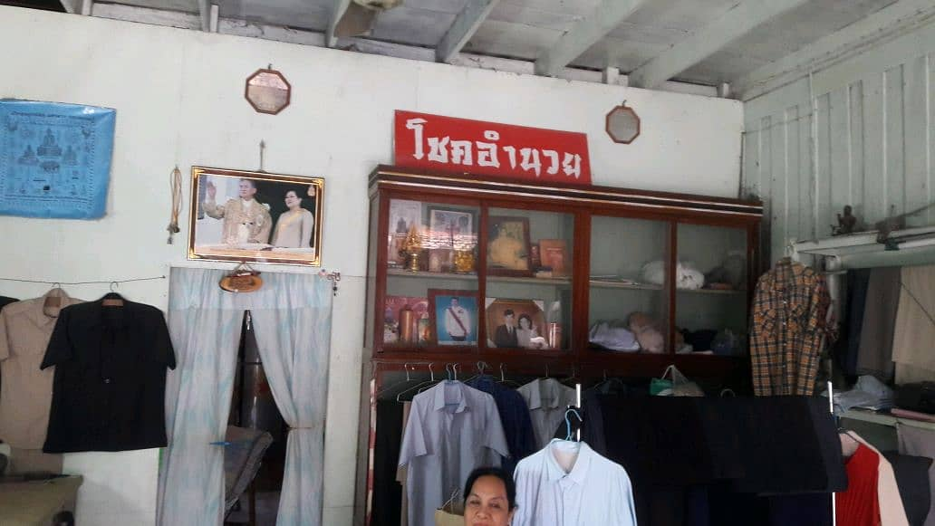Selling shophouses in the community size 76 square meters