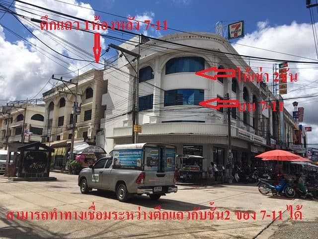 For rent on 2nd, 3rd floor on 7-eleven and 1 shophouse behind 7-11 next to Sriwana University five intersection, Ko Yo, Songkhla, opposite Bangkok Bank.