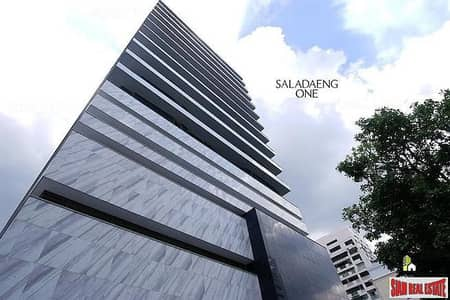 1 Bedroom Condo for Rent in Bang Rak, Bangkok - Saladaeng One   Ultra Super Luxury One Bedroom Condo with Lumphini Views for Rent
