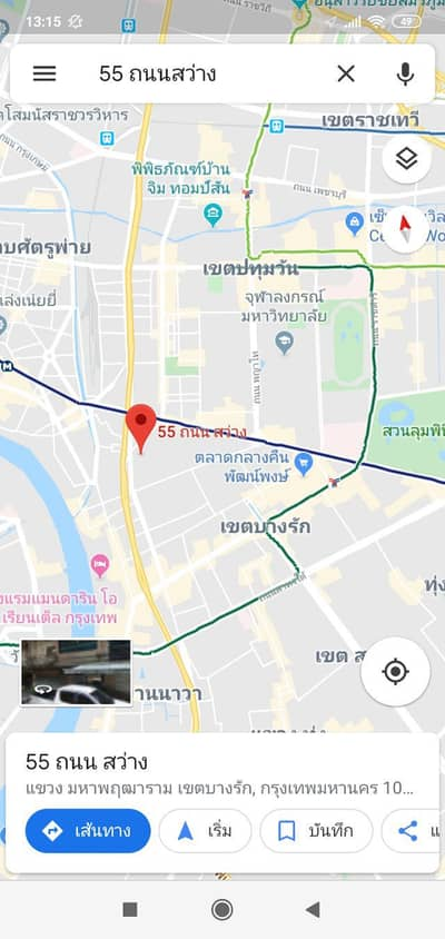 House for sale in a golden location, Soi Sawang, Bang Rak, has good things to worship as a fortune