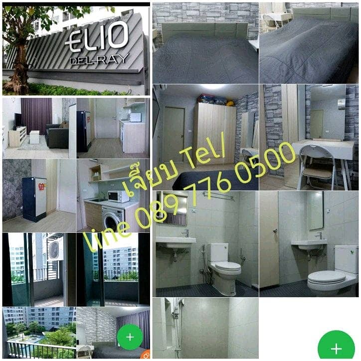 Condo for rent, Elio del Ray Sukhumvit 64, 1 bedroom, 30-34 sq. m. , near expressway 62 and Udomsuk and Punnawithi BTS station.