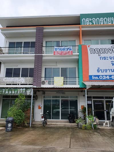 Commercial Building for Sale in Mueang Kanchanaburi, Kanchanaburi - Commercial building in prime location