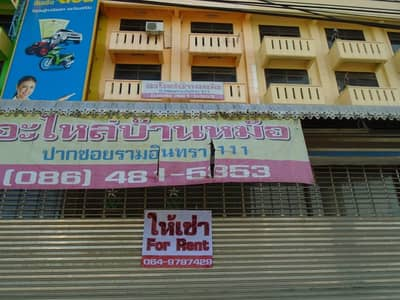 Commercial Building for Rent in Nong Chok, Bangkok - For rent, commercial building, 4 floors, 2 booths, next to Suwinthawong Road, good location.