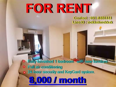 1 Bedroom Condo for Rent in Mueang Ubon Ratchathani, Ubonratchathani - Condo for rent in Huai Muang Ubon Ratchathani Province Nice decorated room with furniture