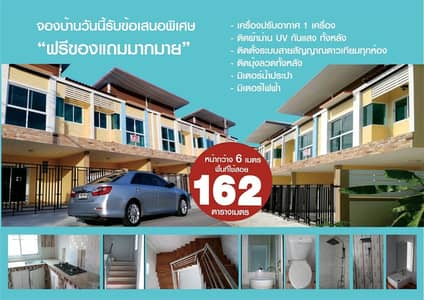 3 Bedroom Townhouse for Sale in Chai Badan, Lopburi - Quality townhome