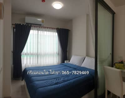 1 Bedroom Condo for Rent in Don Mueang, Bangkok - ดอนเมือง 349442172