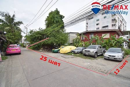 Land for sale in Ladprao Wang Hin Soi 47, just 100 meters from the entrance of the alley, 74 square wa.