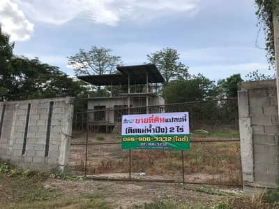 Land for sale next to the Ping River 2 rai.