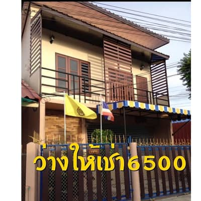 2 Bedroom Home for Rent in Mueang Rayong, Rayong - Available at the end of this month for rent, two floors, two bedrooms.