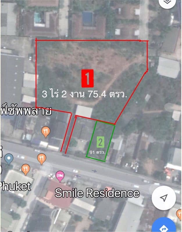Land for sale in Chalong Community, Phuket Province
