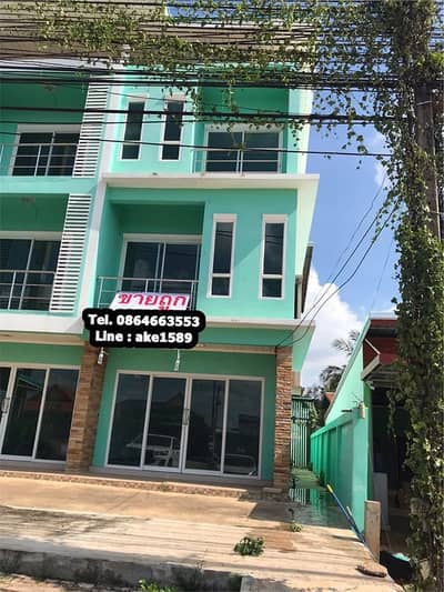3 Bedroom Home for Sale in Kantharawichai, Mahasarakham - 3-storey commercial building, new condition, negotiable price