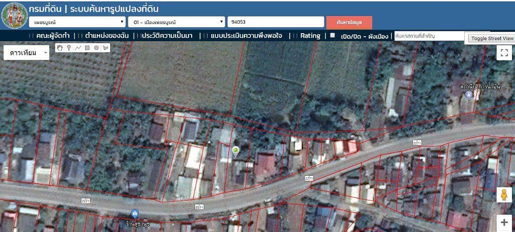 House with land 2 ngan, 4.8 sq m, next to the road