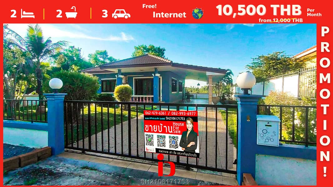 🏡🌳 House for sale in Udonthani fully furnished and Natural 🏡🌳