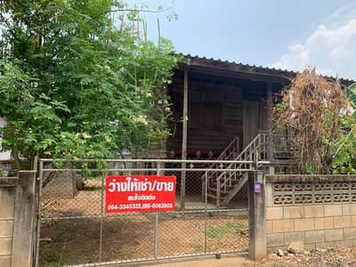 1 Bedroom Home for Sale in Thoen, Lampang - Wooden house with land in the Thoen District