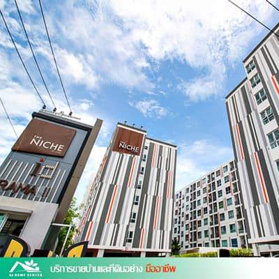 1 Bedroom Condo for Sale in Chom Thong, Bangkok - Sell or rent Condo The Niche Rama 2, size 30 sq m. , 2nd floor, you can carry your bags and move in.