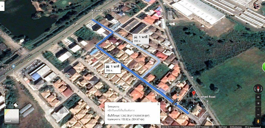 House for sale with cheap land in the house at the camp on an area of 3 ngan 35 square meters.