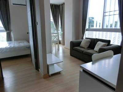 Condo One Plus, quiet corner room, luxury