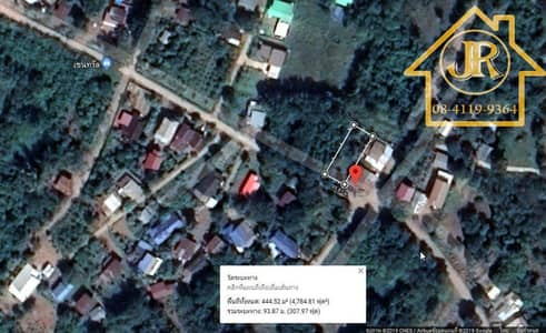 Land for sale with title deed, 1 ngan, 11 square meters, next to a paved road, Phetchabun Province.