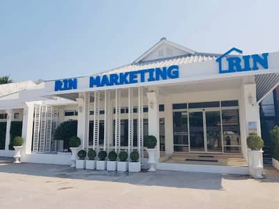 Office for Rent in Lam Luk Ka, Pathumthani - Rent a meeting room, seminar room, training facility, near Big C Khlong 4, accommodating up to 70 people 094 469 4646 Sasirada