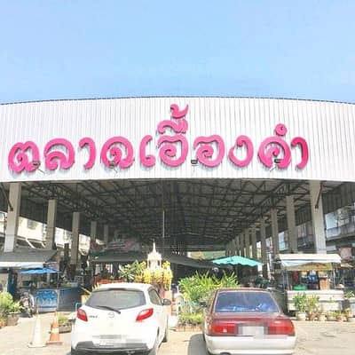 Commercial Space for Rent in Mueang Chiang Mai, Chiangmai - Euang Kham market has a grocery store, fresh pork.