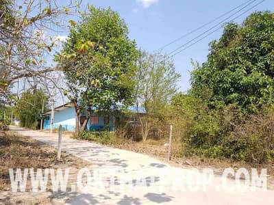 Land Sala Zinc, Ban Phe, Rayong for sale cheap. ""